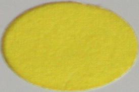 Amarelo Skol 2003F - Pantone 107C